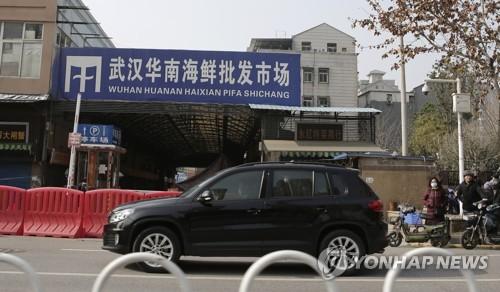 중국 우한, 자연서식·인공번식 야생동물 식용 금지