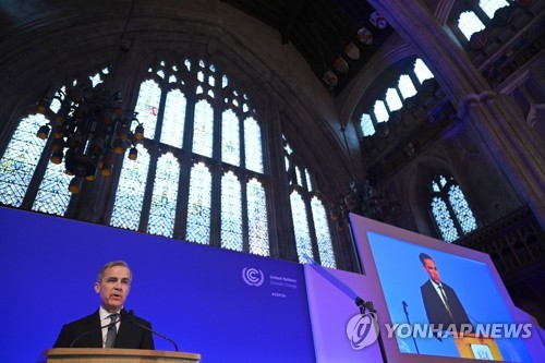 코로나19에 올해 유엔 기후변화총회 내년 11월로 연기
