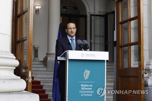 """아일랜드 총리 """"EU 내 여행제한 해제에 수개월 걸릴 것"""""""