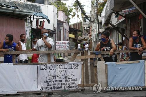 필리핀 코로나19 신규확진 1천명 넘어…발표방식 변경