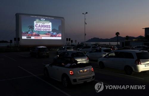 칸 영화제 취소된 칸 해변에는 '드라이브인' 상영회