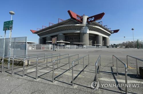 이탈리아 축구 상징 '산시로' 철거…6만석 새 경기장 짓는다