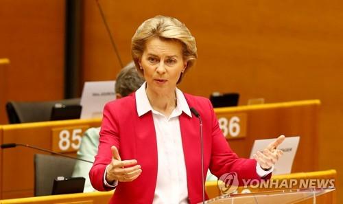 '보조금이냐 대출이냐'…EU 경제회복기금 협상 험로 예고