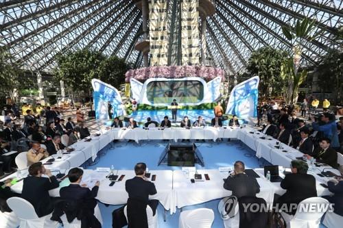 국제전기자동차엑스포 9월로 다시 연기
