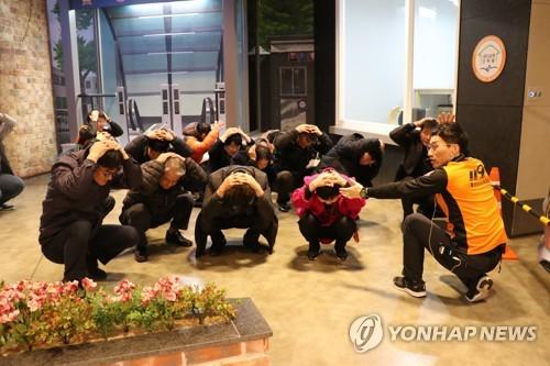 지진 피해 미리 대비…울산시, 5대 시책 점검·강화