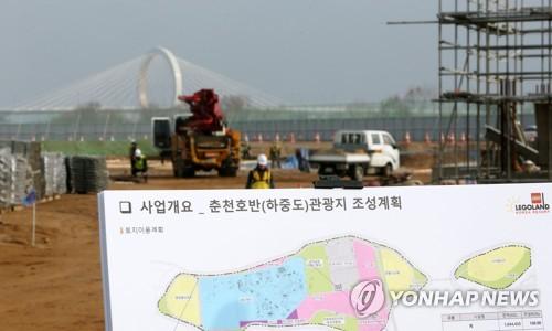 춘천시, 레고랜드 테마파크 26일 주민설명회 개최