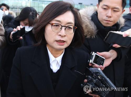 '당선무효 위기' 은수미, 대법원에 위헌심판 제청 신청