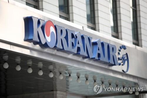 '산 넘어 산' 한진그룹, 서울시 발목에 3자 연합 반격까지