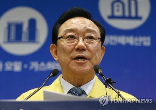 '뇌물수수 의혹' 송철호 캠프 선대본부장 오늘 구속심사