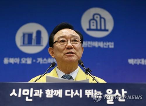 """'뇌물수수 의혹' 송철호 선대본부장 구속심사…""""모든 혐의 부인"""""""