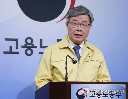 """이재갑 노동장관 """"전 국민 고용보험 로드맵 연말까지 마련"""""""