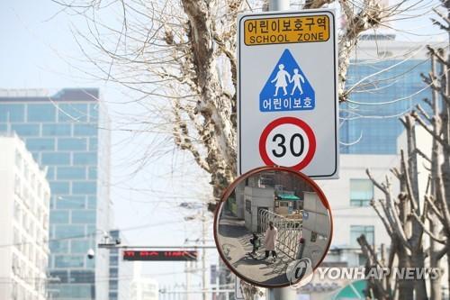 '민식이법' 시행 약 2달…경기남부 '스쿨존 사고' 7건