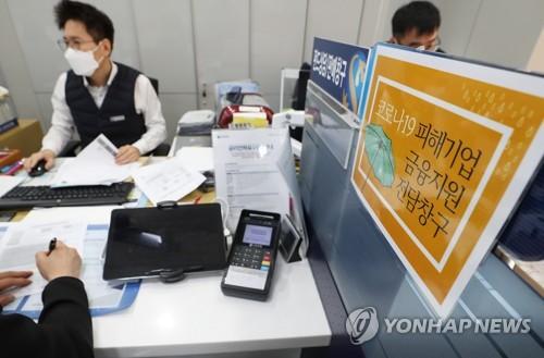 소상공인 2차 대출 나흘만에 2만명 신청