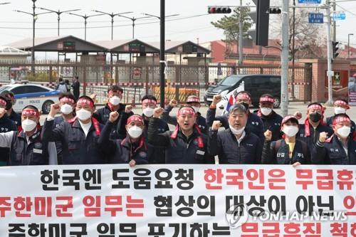 '무급휴직' 주한미군 한국인 근로자, 하반기 정부 지원받을 듯
