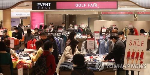 5월 마지막 주말 주요 백화점, 골프웨어·여름가전 할인 판매