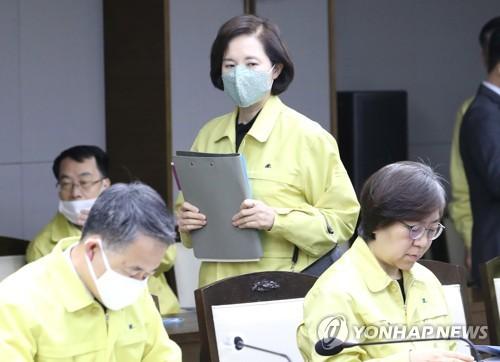 '코로나19 의심 증상' 학생·교직원, 진단 검사 신속하게 받는다