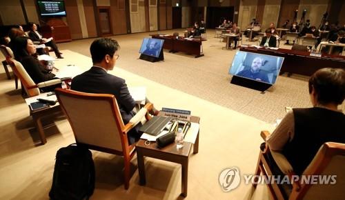 '코로나 팬데믹과 한반도 정세' 한미 언론 화상 토론회