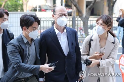 '미공개 정보로 부당이득' 신라젠 전 대표 등 2명 구속기소
