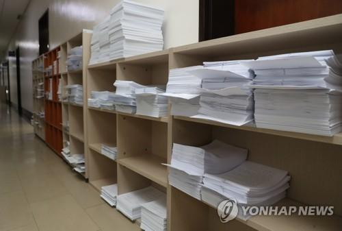 또 법사위 논란…개혁 발목잡기 vs 야당의 보루