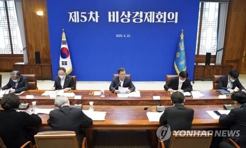 문대통령 내달 1일 비상경제회의 소집, 3차추경 논의