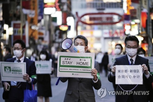 도쿄도 코로나 신규 확진 3명…긴급사태 선언 이후 최저