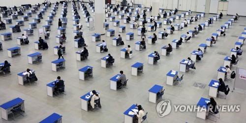 "KDI ""2분기 이후 청년 고용충격 본격화…부정적 영향 오래갈듯"""