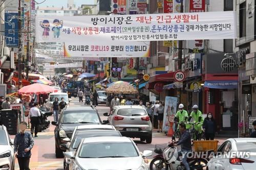 헷갈리는 재난지원금-긴급생활비…서울은 어디서 쓸수 있나