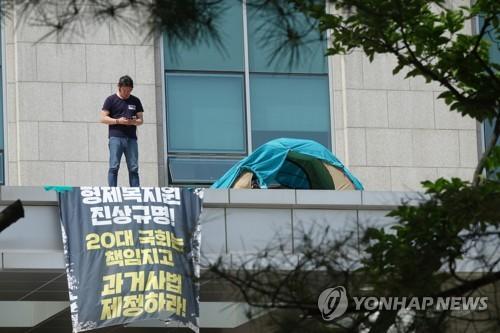 """부산시 """"과거사정리법 국회 통과, 시민과 함께 환영"""""""