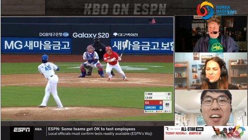 잘 나가는 한국프로야구…ESPN망 타고 130개 나라로 송출