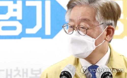 이재명 경기도지사 비공개 일정으로 부산 방문…해석 분분