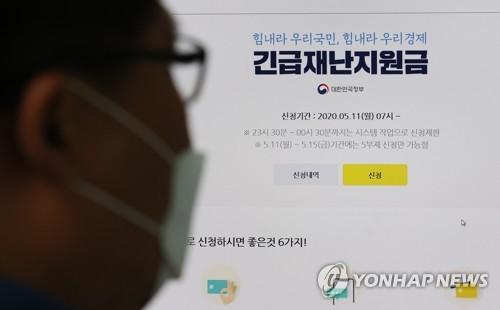 제주서 25만3000가구 정부 재난지원금 신청…87% 수령