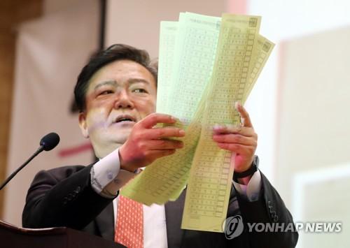 선관위, 경기 구리서 투표용지 유출 확인…대검에 수사의뢰(종합)