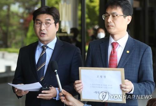 시민단체, '회계 논란' 정의연 관계자 잇따라 고발…총 5건