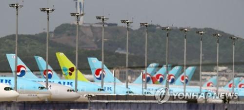 한진칼, 대한항공 유상증자 참여…자산매각·담보대출로 마련(종합)