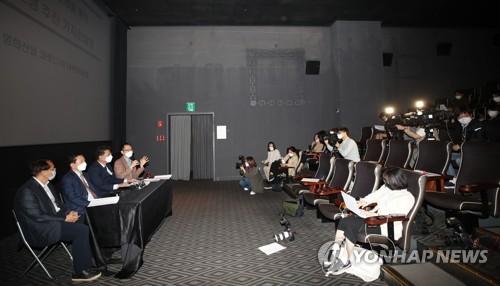 '마스크 쓰고 음식 안 먹기'…영화관 생활방역 지침