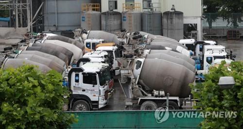 부·경 레미콘 노사 갈등 심화…파업 지속에 휴업 맞대응(종합)