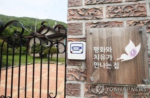 """안성시 """"정의연 쉼터 현장조사서 불법 증·개축 확인""""(종합)"""