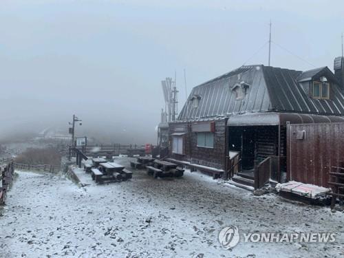 설악산국립공원 고지대 탐방로 26일 개방…대피소 숙박 불가능