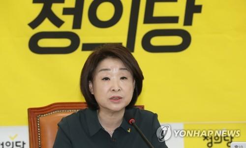 """심상정 """"윤미향 의혹 눈덩이…민주 상응 조치해야"""""""