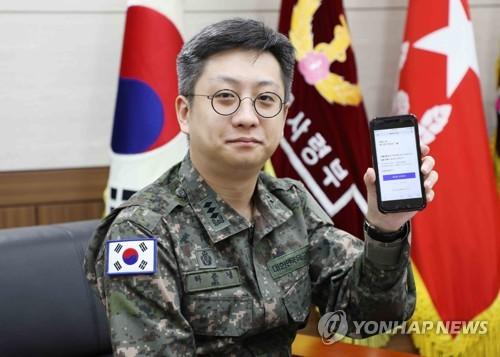 확진되면 입원 가능성은?…'코로나19 체크업' 앱 개발한 군의관