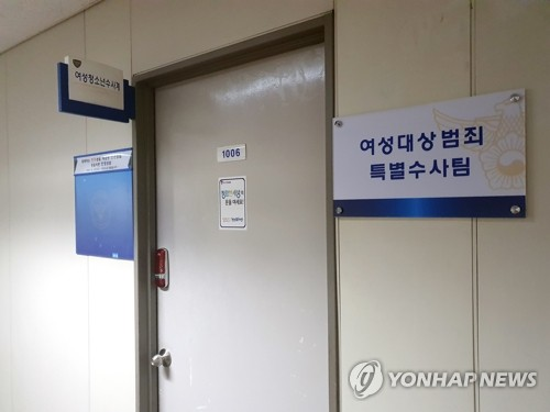 경찰, 오거돈 부하직원 성추행 등 불거진 의혹 전반 조사중
