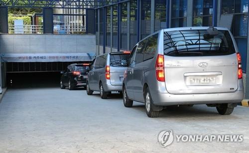 검찰, 신천지 수사 3개월 만에 전격 '강제수사' 돌입