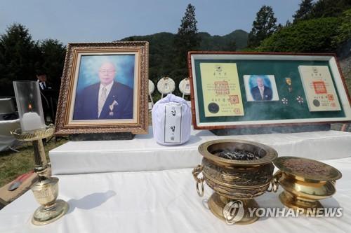 '박치기왕' 故 김일, 대전현충원 국가사회공헌자 묘역에 안장