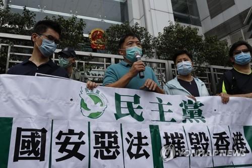 """미국, 홍콩 특별지위 박탈 경고…중국 """"내정 간섭 말라"""""""