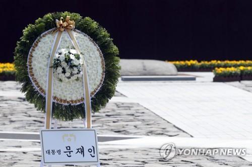 노무현 서거 11주기 추도식 차분한 분위기속 엄수(종합)