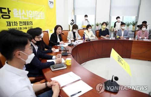정의당 혁신위원장에 30대 장혜영…'당 쇄신' 본격화(종합)