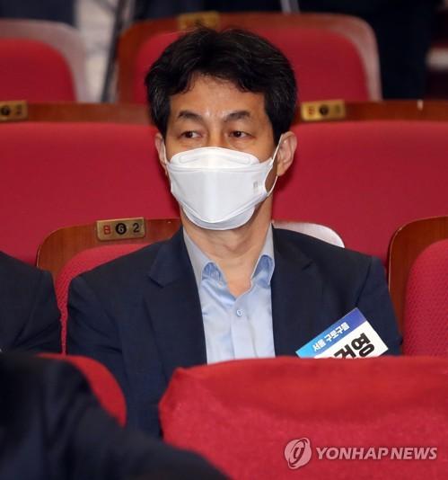 """윤건영, 미래연 차명계좌 의혹에 """"불투명 거래 없어"""""""