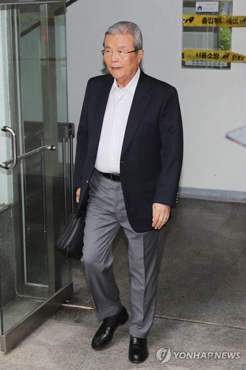 """""""사회주의자로 비난말라""""…김종인 '약자와의 동행' 내건다"""