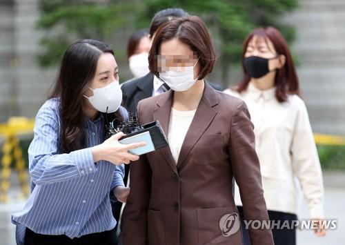 정경심 교수 측, '조국 증인 소환' 두고 검찰과 신경전(종합)