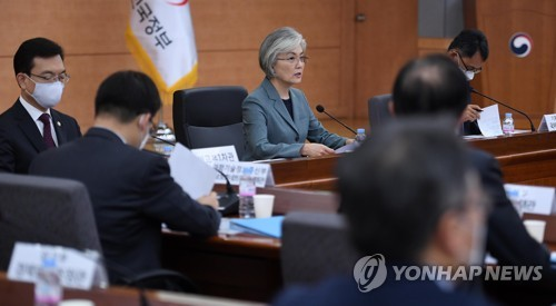 홍콩보안법 통과로 미중관계 격랑…한국 '줄타기 외교' 기로(종합)